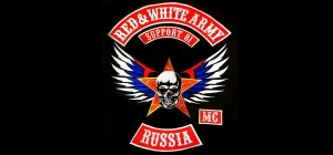 RED & WHITE ARMY MC 2 YEARS